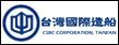台灣國際造船